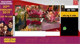 Pulwama ਹਮਲੇ ਦਾ ਬਦਲਾ ਲੈਣ 'ਤੇ Chandigarh...