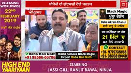 BJP ਨੇਤਾਵਾਂ ਨੇ ਹੀ Anil Joshi ਦੇ ਉਤਰਵਾਏ...