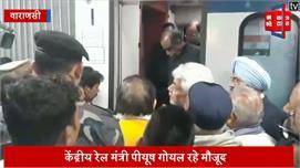 PM मोदी ने 'वंदे भारत एक्सप्रेस' को...