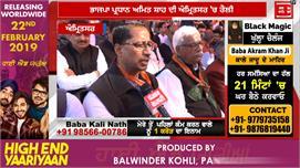 Amit Shah ਦੀ Rally ਤੋਂ ਪਹਿਲਾਂ BJP 'ਚ...