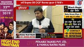 ਲੁਧਿਆਣਾ ਗੈਂਗਰੇਪ ਮਾਮਲਾ - DGP ਨੇ ਕਿਹਾ 60...
