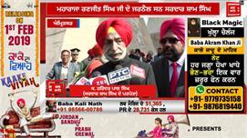Sardar Sham Singh Atariwalla ਦਾ 173ਵਾਂ...