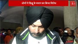 Kapil Sharma के शो से Sidhu की छुट्टी:...
