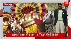 राजकीय सम्मान के साथ हुआ BSF जवान...