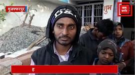 Pulwama Attack : CRPF की तीसरी गाड़ी...