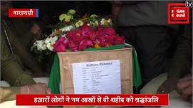 Pulwama terror attack: शहीद रमेश यादव...
