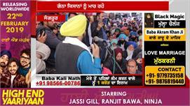 ਦੇਖੋ Bhagwant Mann ਦਾ ਐਕਸ਼ਨ Live !