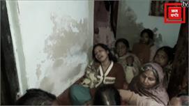 Pulwama Attack: बेटी की शादी का वादा...