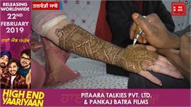 ਦੇਖੋ AAP MLA Baljinder ਕੌਰ ਦੇ ਹੱਥਾਂ 'ਤੇ...