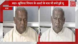 पूर्व सीएम जीतन राम मांझी ने की पुलवामा...