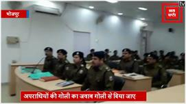 आरा पहुंचे DGP  Gupteshwar Pandey,...