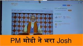 PM मोदी ने टटोली कार्यकर्ताओं की नब्ज,...