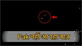 Pak नहीं आ रहा बाज, Poonch में गोलाबारी...