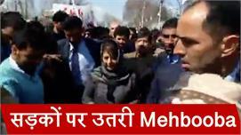 Jamaat-e-Islami पर बैन के विरोध में...