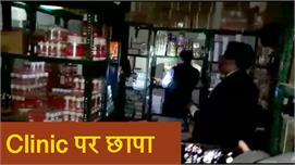 कठुआ शहर में Income Tax विभाग ने मारा...