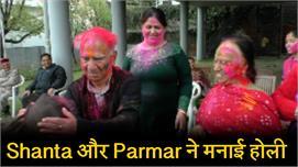 Palampur में Shanta Kumar और Vipin...