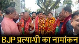 जम्मू-पुंछ Lok Sabha सीट से BJP...