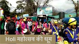 Palampur और Sujanpur में राज्य स्तरीय...