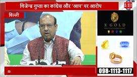 Congress और AAP कर रहे हैं आचार संहिता...