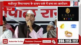 'आप' के लोकसभा प्रत्याशी Pankaj Gupta...