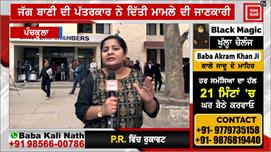 Samjhauta Blast ਮਾਮਲਾ: 12 ਸਾਲਾਂ ਬਾਅਦ...