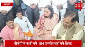 गौतमबुद्ध नगर से BJP प्रत्याशी महेश...
