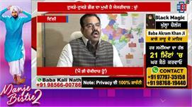 Kejriwal ਖਲਨਾਇਕ, AAP ਨੂੰ Serious ਨਹੀਂ...