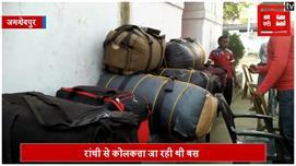 रांची से कोलकत्ता जा रही बस से 180 किलो...