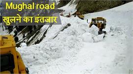 ऐतिहासिक Mughal road खुलने का बेसब्री...
