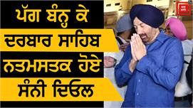 EXCLUSIVE: Sunny Deol ने श्री...
