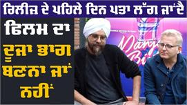 Exclusive Interview With Baljit Singh...