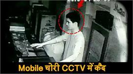 Jammu-Pathankot NH के पास एक चोरों ने...