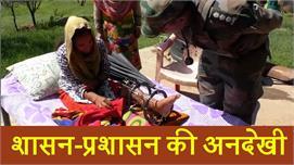 Pak गोलाबारी के दौरान बच्ची ने गंवाई थी...