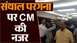 संथाल परगना पर CM रघुवर दास की नजर