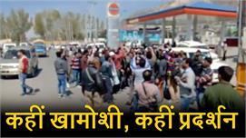 जम्मू-श्रीनगर NH पर प्रतिबंध को लेकर...