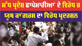 Congres Protest Against Income Tax H