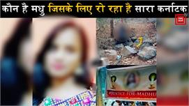 Justice for Madhu || Incident at...