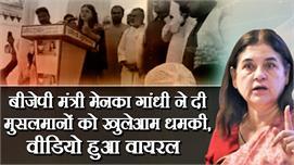 Maneka Gandhi warns Sultanpur Muslims,...