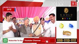 देखिए Virbhadra Singh ने किसके लिए...