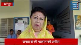BJP प्रत्याशी माला राज्य लक्ष्मी ने...