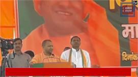72 घंटे के बैन से आज़ाद CM योगी ने की...