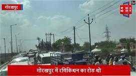 रविकिशन ने गोरखपुर में निकाला रोड शो,...