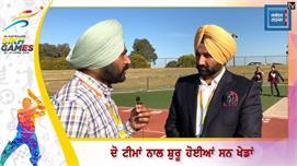 Sikh Games Australia  ਦੇ ਨਵੇਂ ਪ੍ਰਧਾਨ...