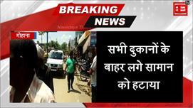 Gohana में आज होगा CM का रोड शो, Police...
