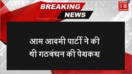 AAP को जोर का झटका, Haryana में...