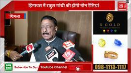 Amit Shah की तरह Rahul Gandhi भी करेंगे...
