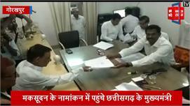 गोरखपुर में कांग्रेस लगा रही है पूरा...