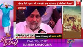 IG Kunwar Vijay Pratap ਦੀ ਤਬਾਦਲੇ ਨਾਲ...