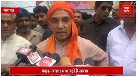 वोटिंग के बाद सत्यपाल सिंह ने किया जीत...