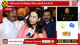 EXCLUSIVE : Navjot Kaur ने प्रचार में...